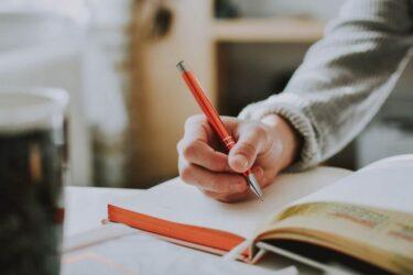 単語の暗記を挫折せず続けるコツ。苦労せずに英単語帳(ボキャビル教材)に取り組む方法があった!