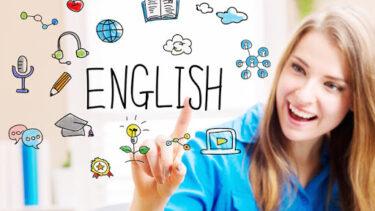 外国人に通じないカタカナ語(和製英語と外来語)に要注意!英語学習の初心者のうちに覚えておこう
